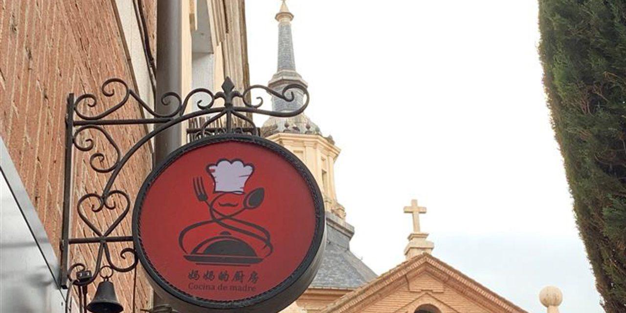 Restaurant in Spain is scene for salvation